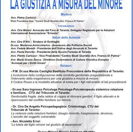 """CONVEGNO """"LA GIUSTIZIA A MISURA DI BAMBINO"""""""